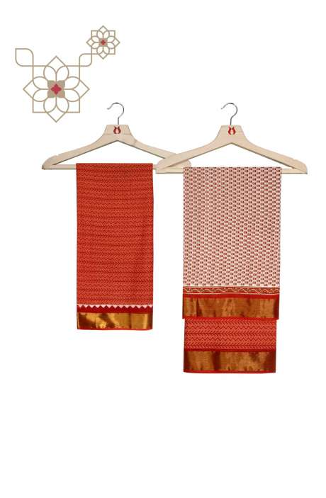 Cotton Printed Salwar Kameez In Rust & Beige - ARADHNA3-3C
