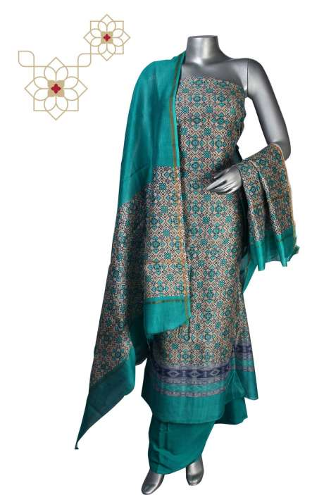 Digital Print Chanderi Salwar Suit in Multi & Firozi - S151-445KGA